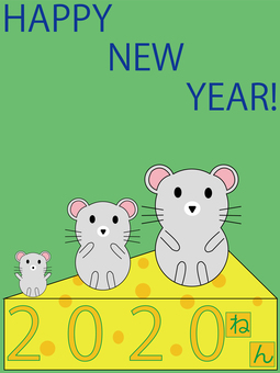 2020 New Year Mouse and Cheese