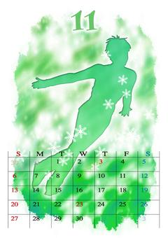 2016 Skate Calendar November