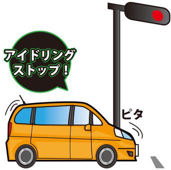 Idling stop car