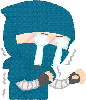 Ninja who cries