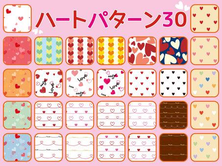 Heart pattern 30