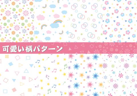 Cute pattern pattern