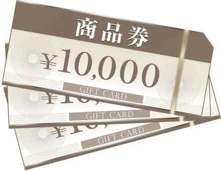 Gift certificate set