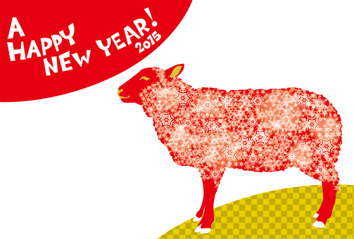 Red Yuki Sheep's New Year's Card