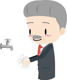 Hand washing (President)