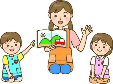 Children and child 2