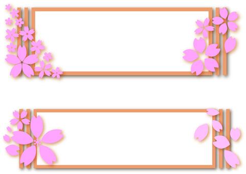 Cherry blossom title frame 01