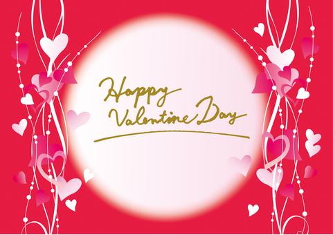 Valentine Heart Round Bokeh