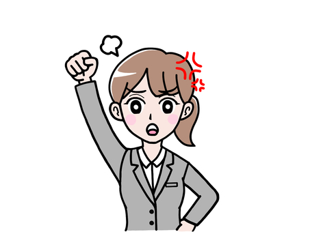 激怒する拳をあげて怒るスーツの女性 OL