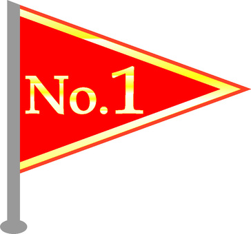 Number 1 Flag Triangle