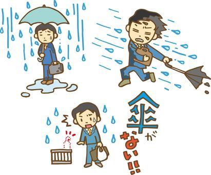 Salary man set on rainy day