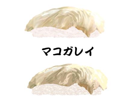 Nigiri Sushi Makogaray