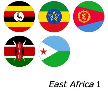 East Africa 1