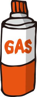 Gas cylinder (1 piece)