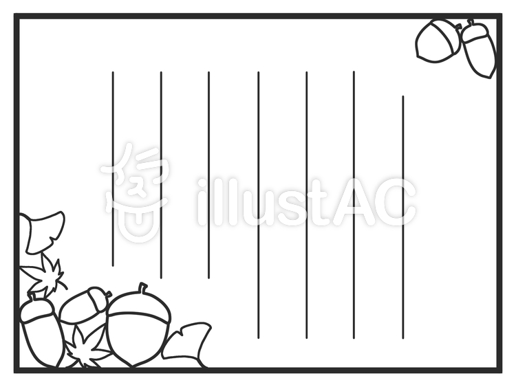 和風の秋便箋 ドングリと紅葉 縦書きイラスト No 1222793無料