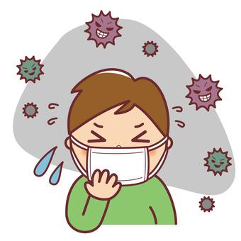 Flu cold mask male