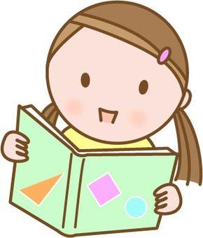 Children who read aloud