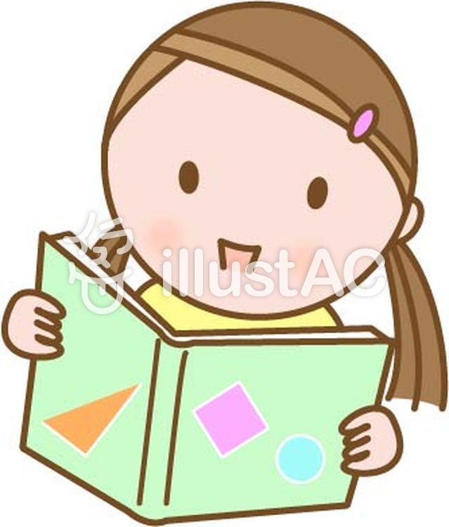 音読をする子どもイラスト No 1383367無料イラストならイラストac