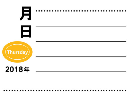 Daily calendar Thursday schedule
