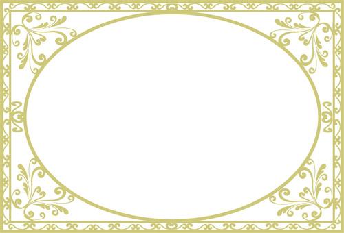 Elegant Frame 4
