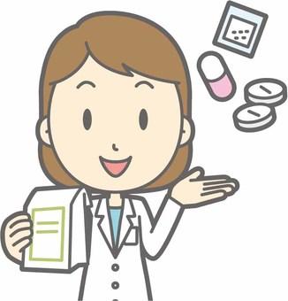 Dietician nurse a - medicine - bust