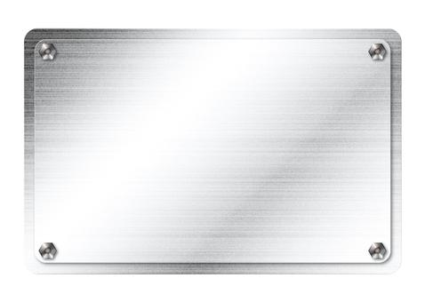 Silver Metallic Plate