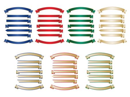 Formal ribbon set pattern 3