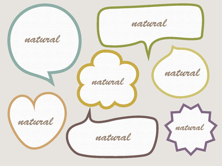 Speech balloon _ Natural 3