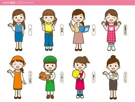 Female occupation illustration set