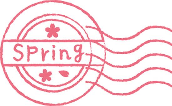 Postmark of cherry blossoms
