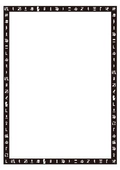 Egypt-Hieroglyph-Background Frame Vertical