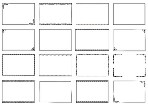 Classic Simple Frame Frame Border Frame Decorative Frame