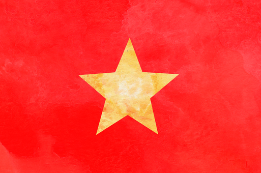Flag watercolor Vietnam