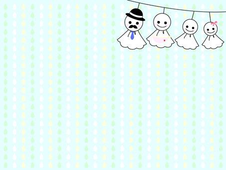 Teruaru Shuto family - background blue