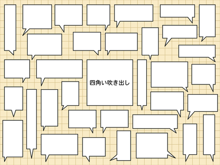 Square speech bubble (no PNG background character)