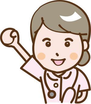 Nurse playing guts pose