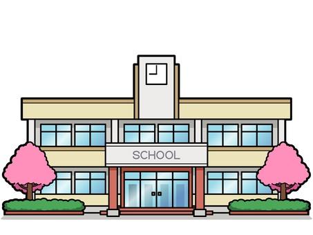 School - 001