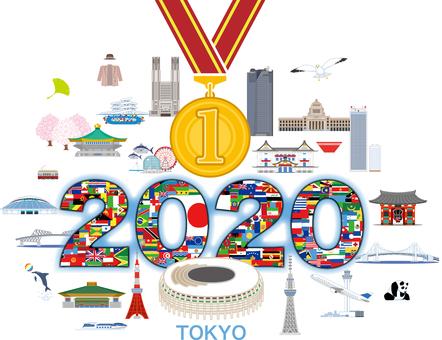 2020 도쿄 신 국립 경기장 금메달