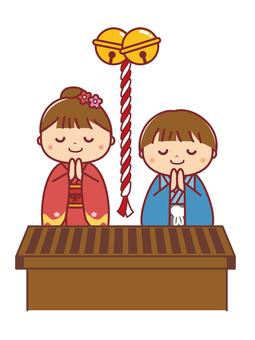 初詣 着物 袴 子供たち 賽銭箱