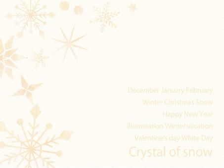 Christmas frame ver 04
