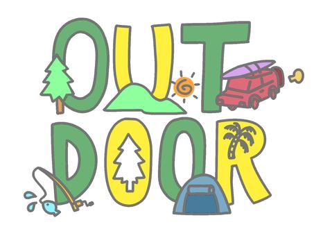 Logo_Outdoor