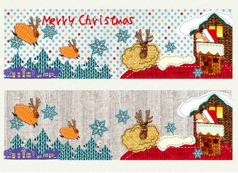 Frame _ Christmas 07