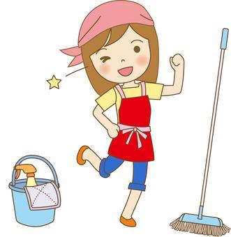 A cute housekeeper