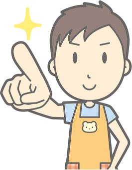 Nursery teacher - finger-pointing confirmation - bust