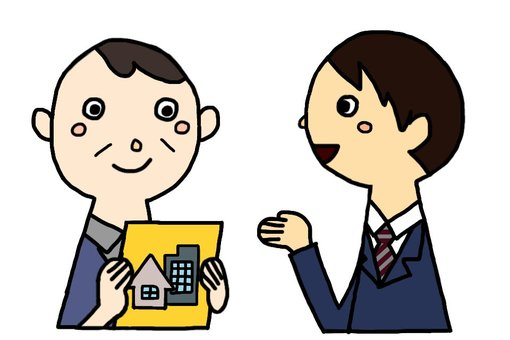 Male insurance salesman and middle-aged man
