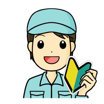 Worker beginner mark smile