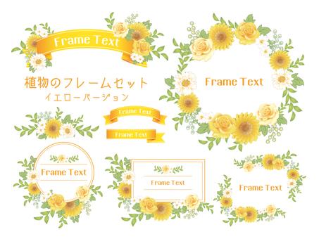 Marco de flores · Título / versión amarilla