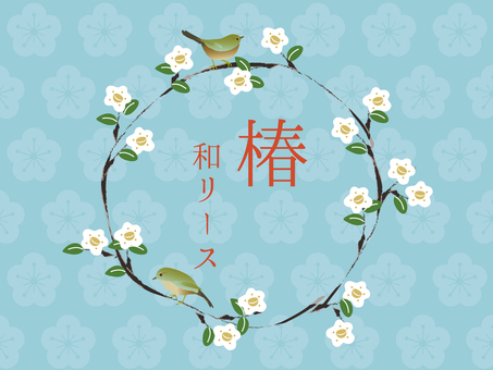 Japanese style flower lease 1