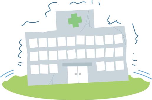 Earthquake (hospital)