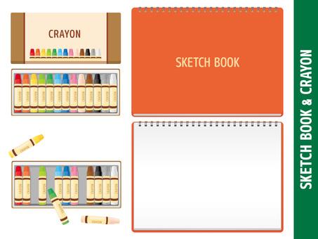 Sketch Book and Box Crayon Set 02